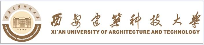 学校标识—西安建筑科技大学本科招生信息网